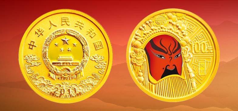 来源:中国金币网 2013年01月31日 突出的设计风格,国粹的题材优势,让中国京剧脸谱彩色金银纪念币(第2组)中的关羽金币从全年11个发行项目的64个品种中脱颖而出,毫无悬念地成为了最受群众喜爱的2011年中国贵金属纪念币。 关羽金币此次拔得头筹,笔者以为是受众对关公的崇敬起了决定性作用。